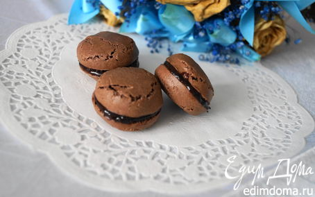 Рецепт Шоколадные макаруны (Macarons)