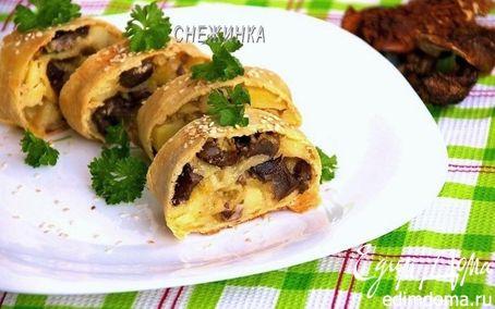 Рецепт Штрудель с картофелем и грибами в сливочно-сырном соусе
