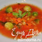 Томатный суп с брюссельской капустой и репой