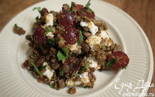 Рецепт Салат из чечевицы с виноградом и козьим сыром