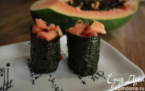 Рецепт Суши с папайей и медом