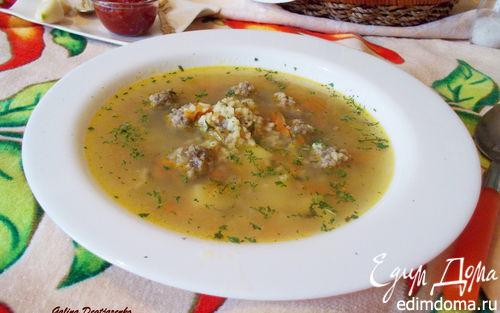 Рецепт Суп с фрикадельками и булгуром