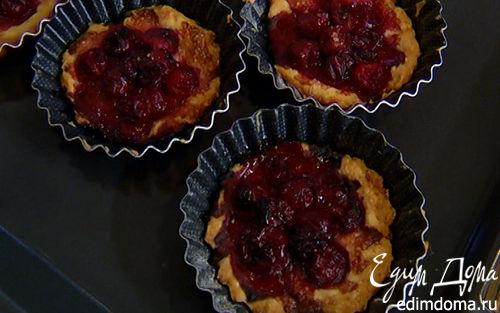 Рецепт Тарталетки с вишней