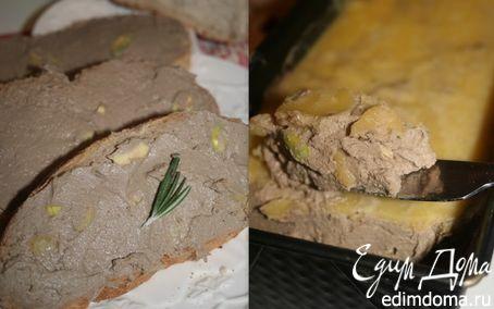 Рецепт Печеночный паштет с фисташками