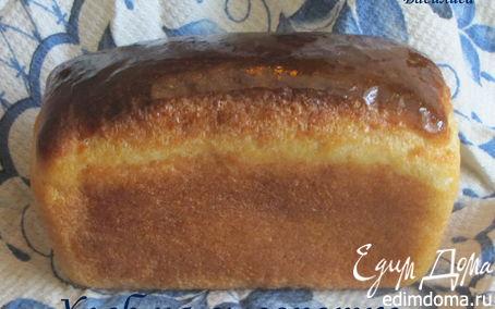Рецепт Хлеб на сыворотке