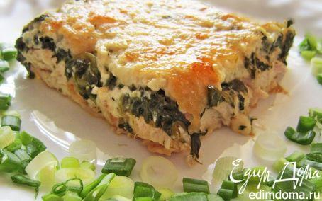 Рецепт Куриная грудка в шубке из шпината и соуса Бешамель