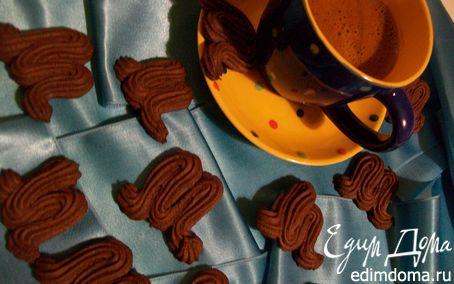 Рецепт Венское шоколадное печенье с сюрпризом от Пьера Эрмэ