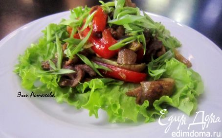 Рецепт Теплый салат из языка и баклажанов