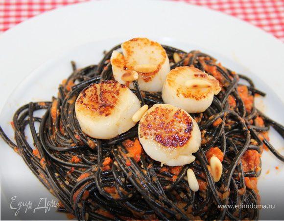 Черная паста с гребешками и песто из запеченных перцев, вяленых томатов и кедровых орешков