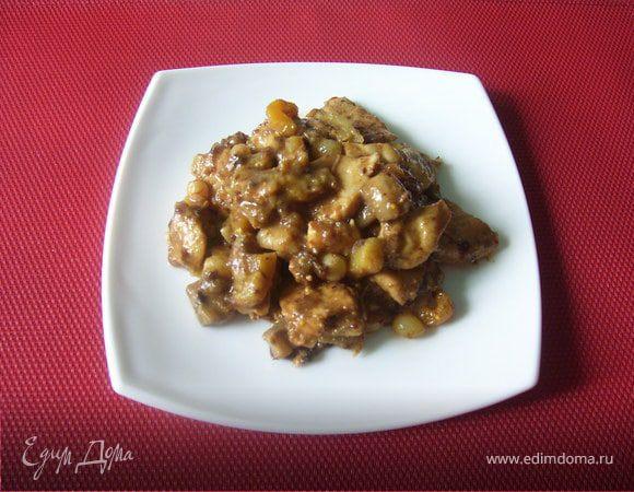 Тушеное куриное филе с грибами и сухофруктами
