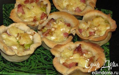 Рецепт Тарталетки, фаршированные сыром бри и луком-пореем