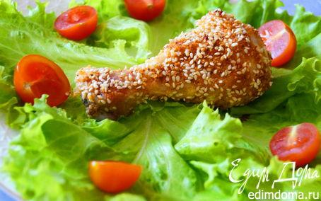 Рецепт Куриные ножки в кунжутной панировке