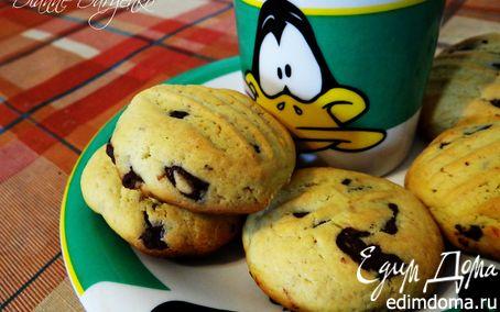 Рецепт Американское печенье с шоколадными шариками (American Chocolate-chip cookies)