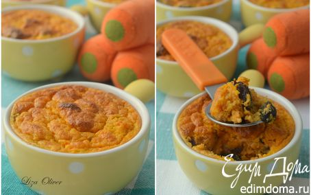 Рецепт Морковный пудинг с изюмом
