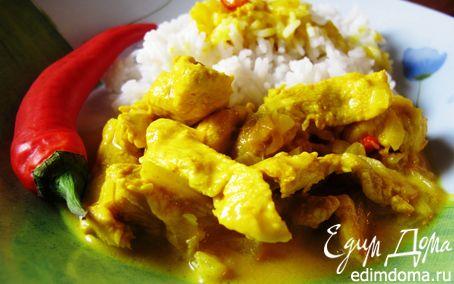 Рецепт Курица карри с рисом