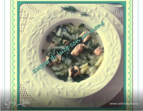 Легкий суп с семгой