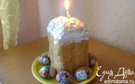 Рецепт Кулич пасхальный для хлебопечки в хлебопечке