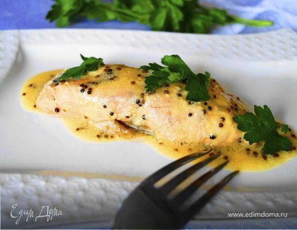 Лосось, запеченный в сладко-горчичном соусе