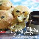 Булочки со вкусом чая Эрл Грей