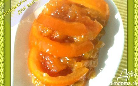 Рецепт Апельсиновые цукаты для пирога