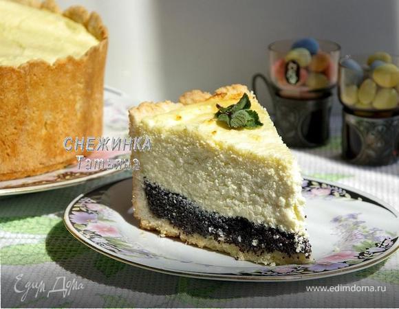 Творожно-маковый пирог «Нестерка» (Тварожна-макавы пiрог «Несцерка»)