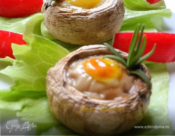 Шампиньоны, фаршированные перепелиными яйцами