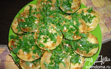 Рецепт Кабачки с чесноком и петрушкой