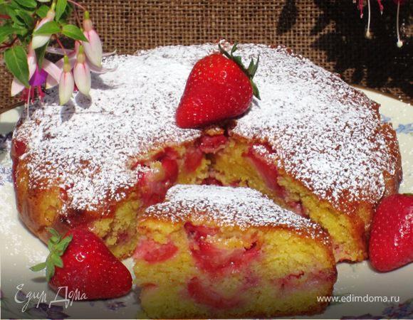 Ароматный клубничный пирог