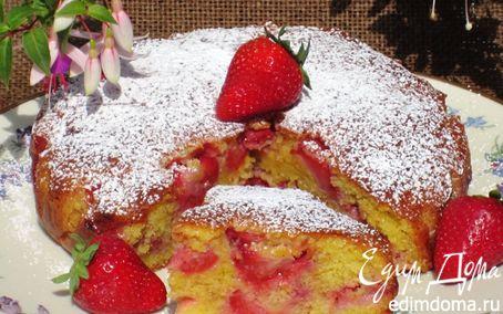 Рецепт Ароматный клубничный пирог