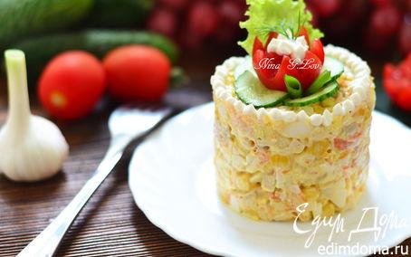 Рецепт Любимый салат моего мужа (Favourite lettuce of my husband)