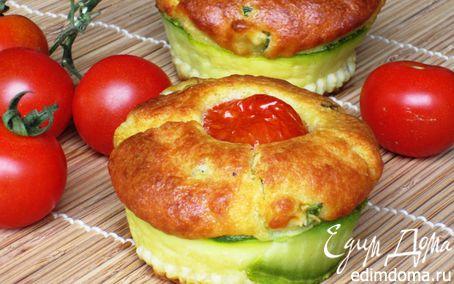 Рецепт Закусочные маффины с рикоттой, цукини и помидорками черри