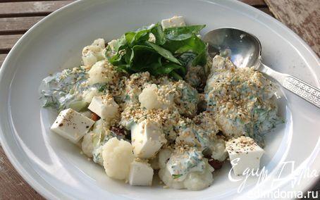 Рецепт Салат из цветной капусты с козьим сыром
