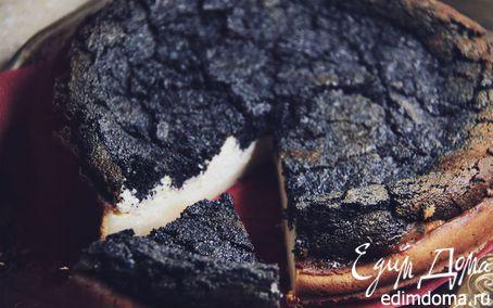 Рецепт Королевский маковый пирог