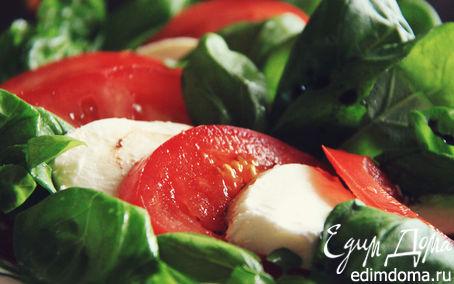 Рецепт Простой итальянский салат с моцареллой