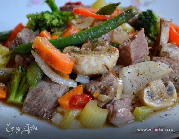 Говядина с овощами и грибами