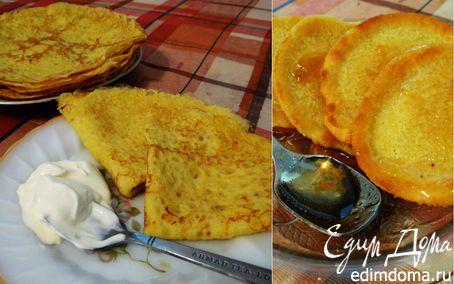 Рецепт Тонкие кукурузные блинчики с куркумой (+рецепт пышных кукурузных оладий)