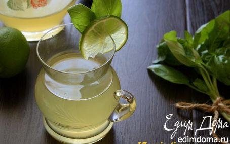 """Рецепт Лаймонад с душистым перцем и базиликом """"Прохладительные напитки"""""""
