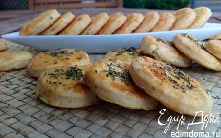 Рецепт Греческое печенье с брынзой и тимьяном