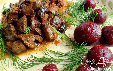 Рецепт Куриная печень с черносливом и свеклой