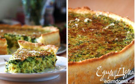 Рецепт Шпинатно-капустный пирог с тмином