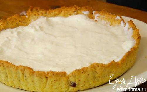 Рецепт Кростата с йогуртовым кремом