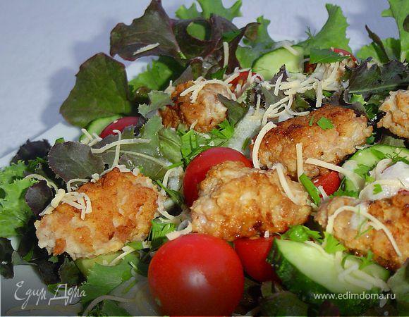 Салат с мини-котлетами