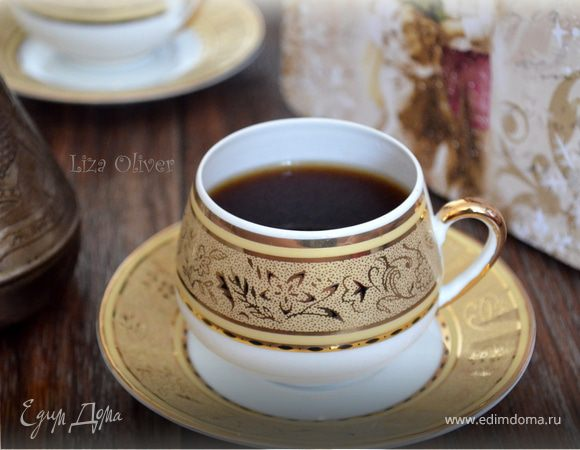 """Крепкий черный кофе """"По-восточному"""""""