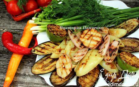 Рецепт Овощи-гриль к мясу