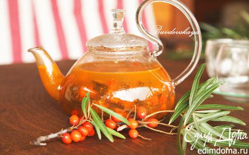 Рецепт Облепиховый Чай с медом