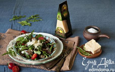 Рецепт Теплый салат с грибами и сыром Джюгас