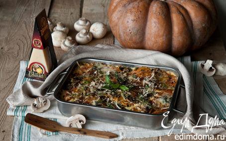 Рецепт Лазанья с тыквой и грибами
