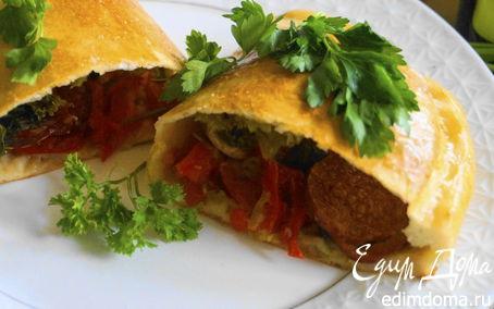 Рецепт Пицца кальцоне с грибами, овощами и сыром Джюгас