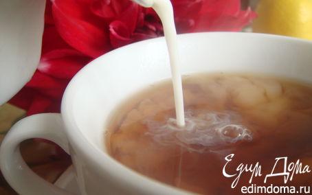 Рецепт Чай с молоком
