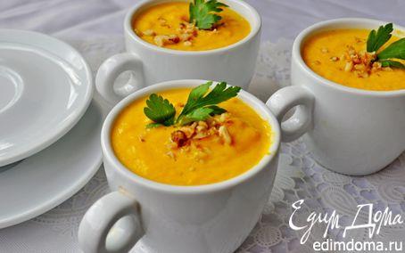 Рецепт Морковно-сливочный суп-пюре с карри и ананасами